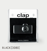 Superheadz CLAP BLACK Digital Camera Powershovel