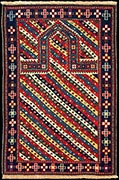 Gendje prayer rug