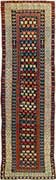 Important Antique Shirvan Runner
