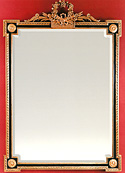 French Empire Mirror