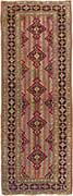 Rare Karabagh Antique Oriental Runner