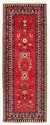 Red Shirvan Oriental Runner Rug