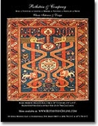 Hebrew Dragon Rug