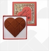Anchor Stone Puzzle<br>Heart Puzzle
