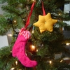 Haba Ornament <br>Boot and Star