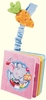 HABA Baby Buggy Book <br>I Go Shopping