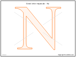 Greek letter majuscule - Nu