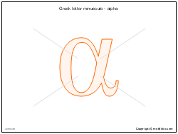 Greek letter minuscule - alpha