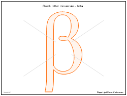 Greek letter minuscule - beta