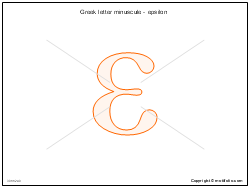 Greek letter minuscule - epsilon