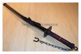 Bleach Ichigo's Bankai Sword Small Version A