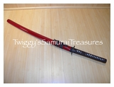 Masahiro Battle Ready Katana - Himiwari (Sunflower)Red-MA001R