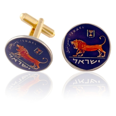 Israel Lion Coin Cuff Links