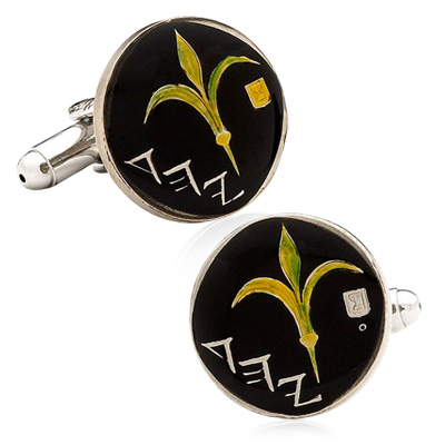 Hand Painted Israel Coin Cufflinks