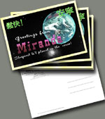 Miranda Postcards