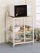 Utility Cart by Coaster Fine Furniture 635-2506