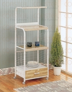 Utility Cart by Coaster Fine Furniture 635-2516
