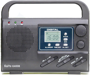 Kaito KA008 Kaito Hand Crank Solar Powered AM/FM/Shortwave Radio