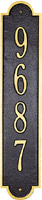 Whitehall Richmond Vertical Standard Personalized Address Plaque (3007)