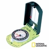 Brunton 8040G Mirrored Sighting Compass