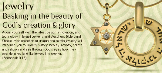 Jewelry - Basking in the beauty of God's creation & glory