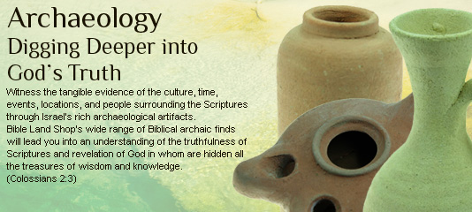 Archaeology - Digging Deeper into God's Truth