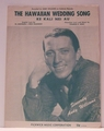 The Hawaiian Wedding Song Andy Williams - Sheet Music