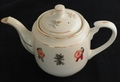 Teapot Japanese Style - Tatung White with Gold Trim Asian Figures