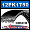 12PK1750 - Automotive Serpentine Belt. Fan-Blower-Supercharger Belt.