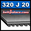 320J20 Belt, 320-J20 Poly-V Belts: J Section, Metric PJ813 Motor Belt. 32 inch (813mm) Length, 20 Ribs.