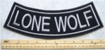 GRAY LONE WOLF BOTTOM ROCKER- EMBROIDERY PATCH