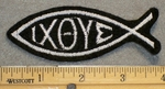 1281 L - IXOYE - Fish Patch - Embroidery Patch