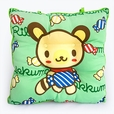 [Green Candy Bear] Chair Seat Cushion / Chair Pad (15.8 by 15.8 inches)