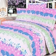 [Pink Kaleidoscope] 100% Cotton 5PC Comforter Set (Queen Size)