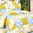 [Yellow Countryside] 100% Cotton 3PC Duvet Cover Set (Twin Size)