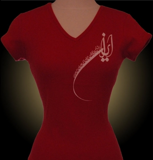T-Shirt Red IRAN