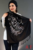 Black Shawl/ Scarf with Persian Calligraphy in Silver