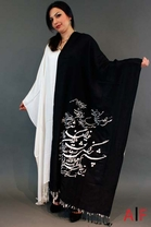 Shawl White & Black