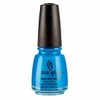 China Glaze Towel Boy Toy Nail Polish 877