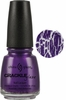 China Glaze Fault Line Crackle Nail Polish 81056