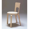 Artek Alvar Aalto - High Back Chair 66 - Birch Legs with Upholstered Seat