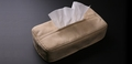Bellezza Tissue Cover Suede