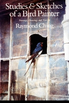 HARRIS-CHING:  STUDIES AND SKETCHES<br>OF A BIRD PAINTER