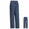 PEJ6 Excel-FR® Stone Washed Loose Fit Jean