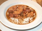 Sausage and Chicken Gumbo - Medium - $2.50 per person