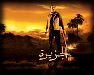 arabic dvd ALJAZEERA Ahmed el saka new egyptian movie