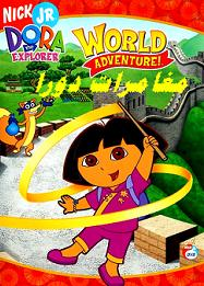 Dora children-kids-cartoon-dvd  in Arabic on 5 DVDS مغامرات دورا