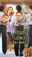 arabic DVD keda reda AHMED helmy egyptian film movie