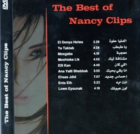 Best music Video clips Nancy Ajram Arabic Movie DVD music