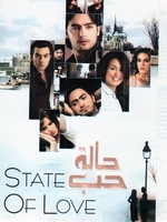 arabic dvd State of Love Tamer Hosni Hani Salama movie